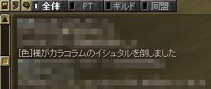 20060321225943.jpg