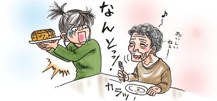 すげーよばあちゃん!