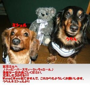 2006_0516mu02-1.jpg