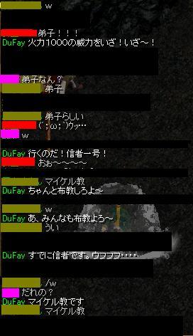 20051002114351.jpg