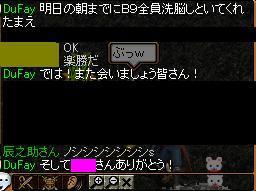 20051002125310.jpg