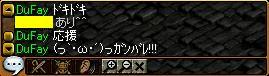 20051004215009.jpg