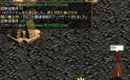 20051004235030.jpg