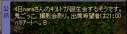 20051005212028.jpg