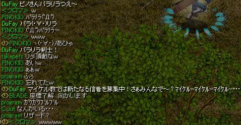 20051005212216.jpg
