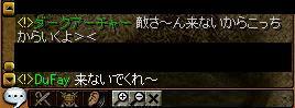 20051008180901.jpg