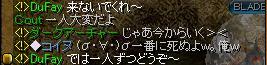 20051008180911.jpg