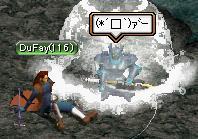 20051008181239.jpg