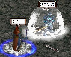 20051008181332.jpg