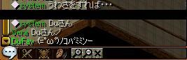 20051011205503.jpg