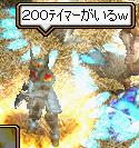 20051011205739.jpg