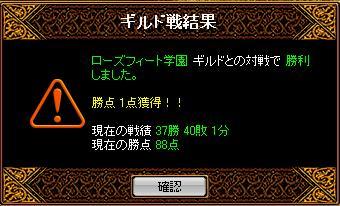 20051011210123.jpg