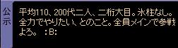 20051016202142.jpg