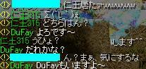 20051016202453.jpg