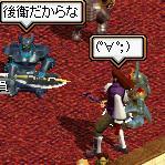 20051021201411.jpg
