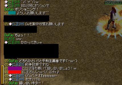 20051021201744.jpg