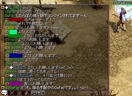20051021204135.jpg