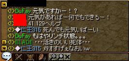 20051021213025.jpg
