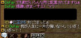 20051021213221.jpg
