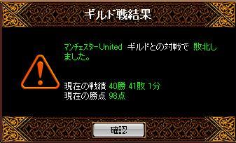 20051021214842.jpg