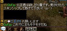 20051026151719.jpg