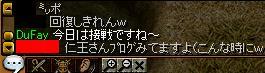 20051026151825.jpg