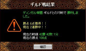 20051026151941.jpg