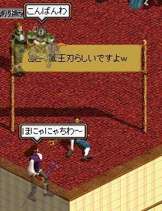 20051030124141.jpg