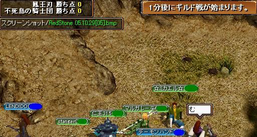 20051030124202.jpg