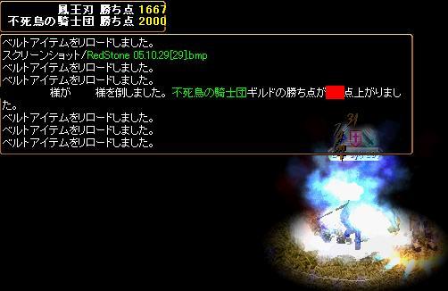 20051030124419.jpg
