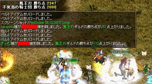 20051030124428.jpg