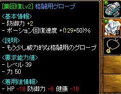20051103183440.jpg