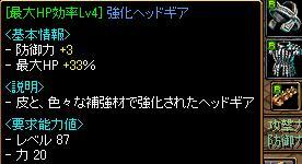 20051103183459.jpg