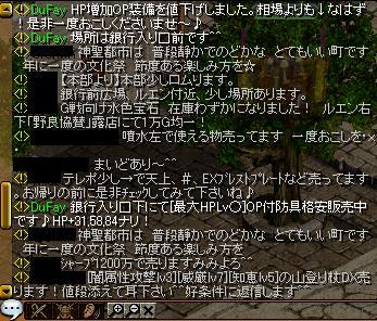 20051103183510.jpg