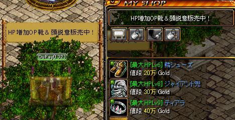 20051103183520.jpg