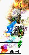 20051113133730.jpg