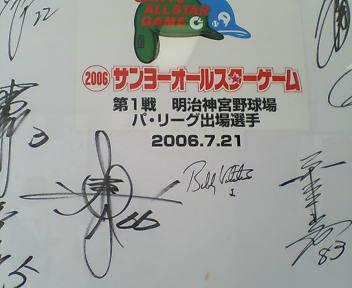 20080829144018