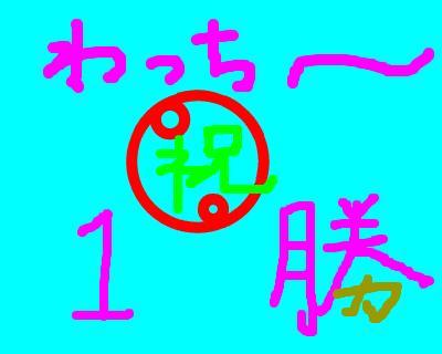 snap_leolove_200840134514.jpg