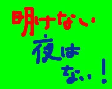 snap_leolove_200843223935.jpg