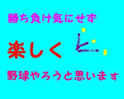 snap_leolove_200855125350.jpg