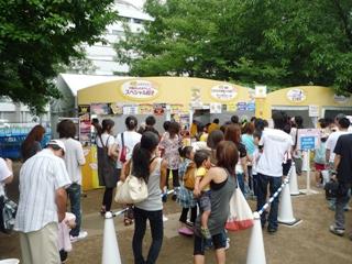 2008わくわく宝島 049