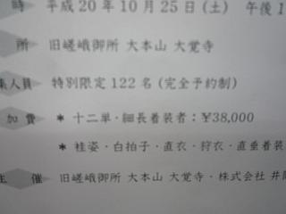 P1030393.jpg