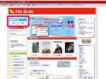 1FC2ブログトップ画面