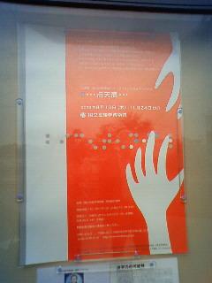 NEC_2515.jpg