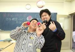 原子ブラザーズ