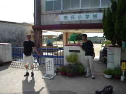 茶花小学校前で