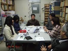 授業書研究会