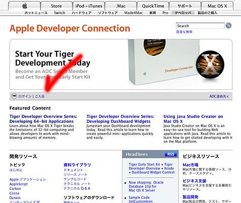 GetXcode1.jpg