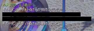2回連続で接続
