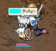 戦闘状況(わからん